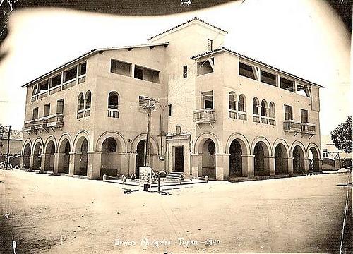 Edifício Marajoara 1940
